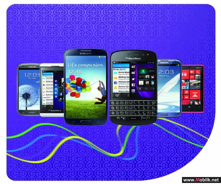 Nawras offers top smartphones in Ajel Nojoomi promotion