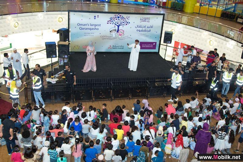 Ooredoo تحتفل بالقرنشقوه في عُمان أفينيوز مول