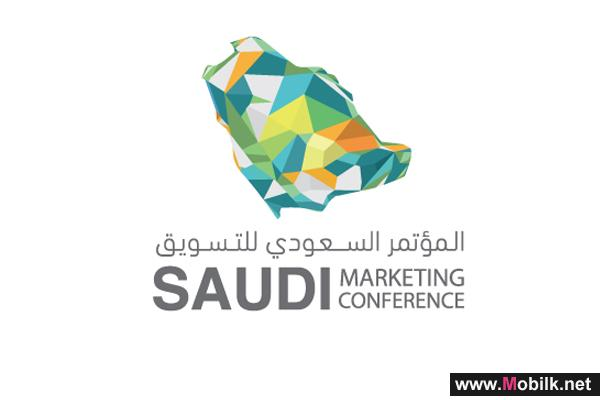 الرياض تحتضن قادة التسويق والمبيعات حول العالم