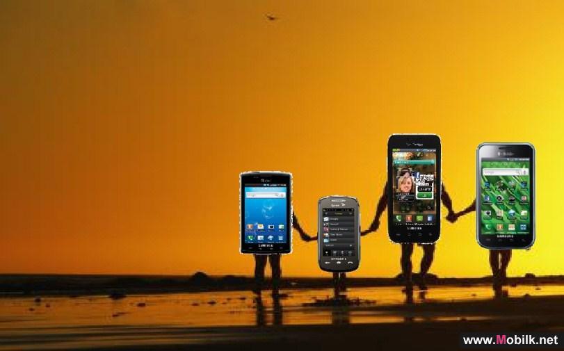 Samsung Electronics announces Samsung Galaxy family