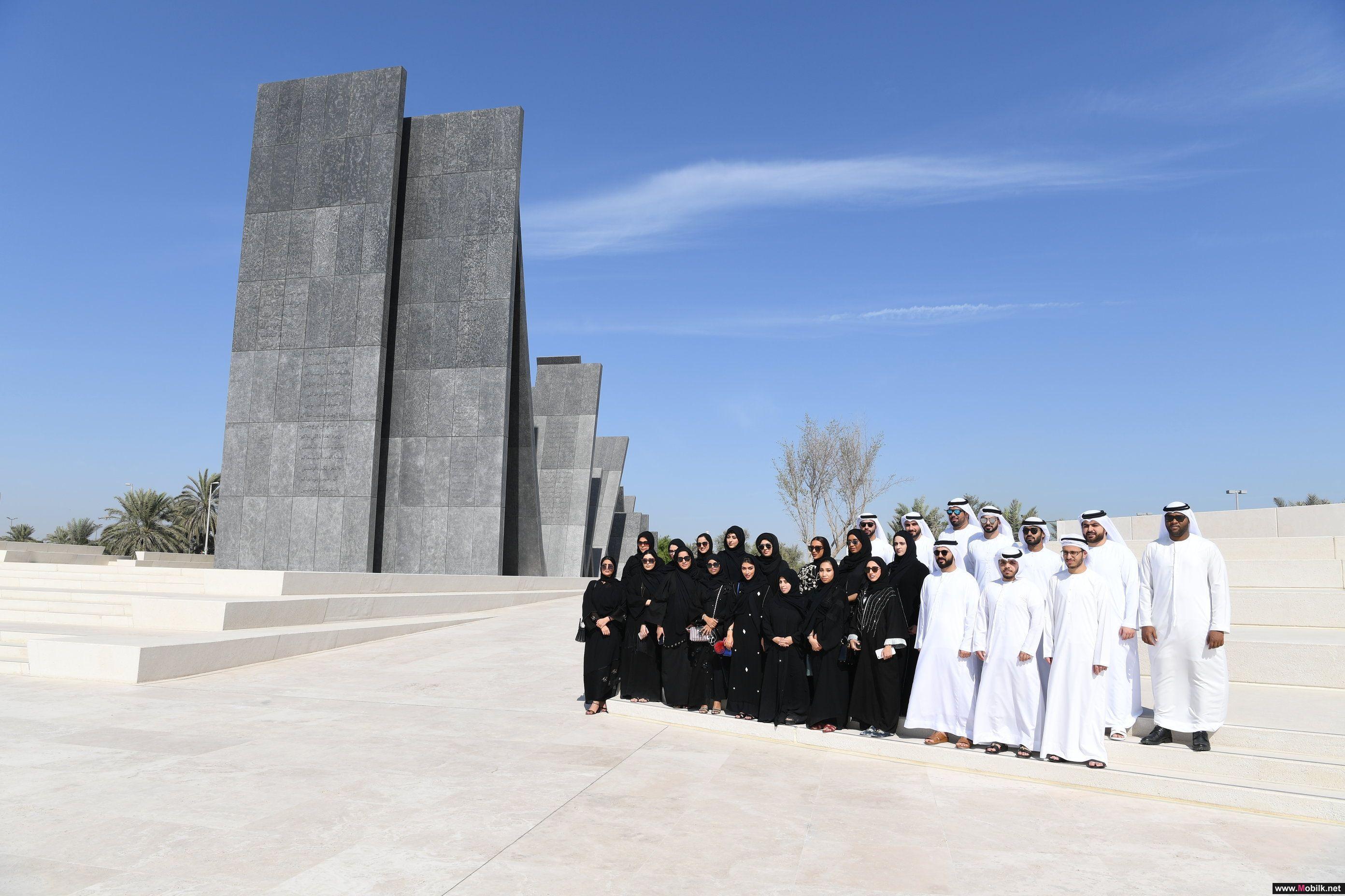 مجلس دو للشباب ينظم زيارة إلى واحة الكرامة تخليداً لتضحيات شهداء الإمارات