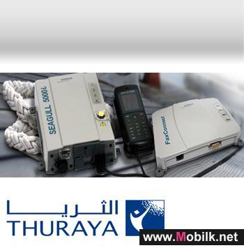الثريا تطلق جهاز Seagull 5000i للاتصالات البحرية بالشراكة مع Addvalue