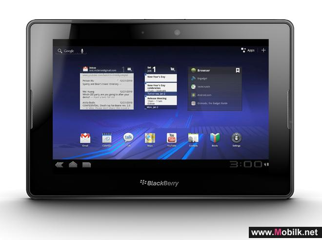 T-Mobile G-Slate Android Tablet Arrives to Mixed Reviews