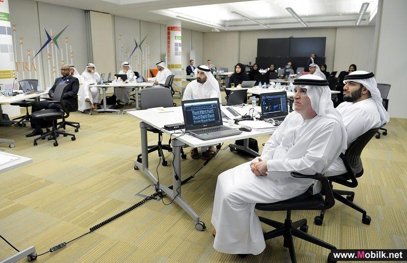 TRA organizes Cyber Drill Exercise