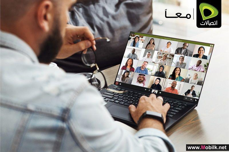 منصة CloudTalk Meeting من