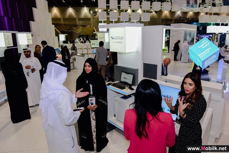 Maqta Gateway Announces New Marine Management App at GITEX 2019