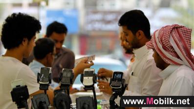 زيادة استخدام الهاتف الجوال بالسعودية