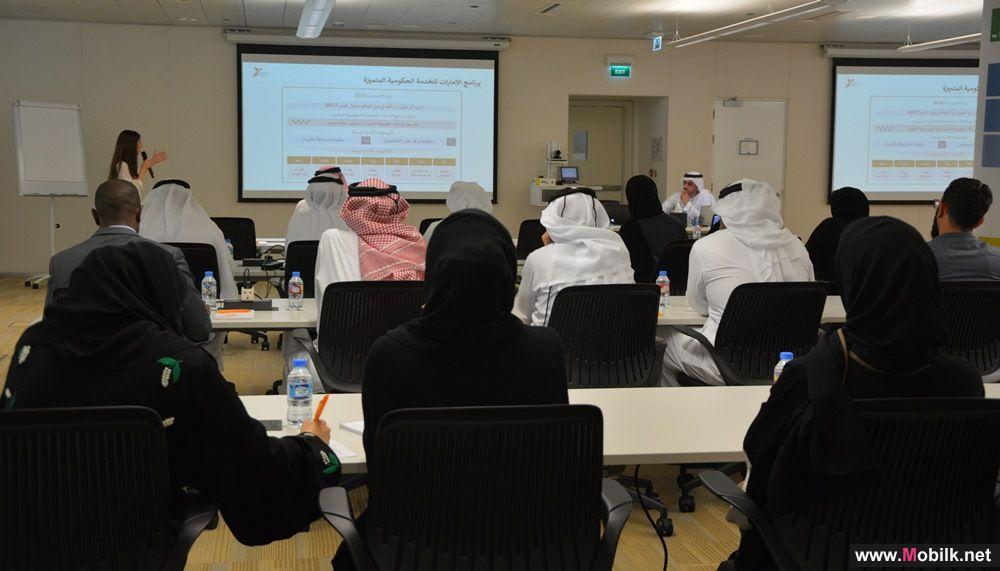 TRA Hosts a Workshop on the Emirates Program for Excellence in Government Services and the Global Star Rating System