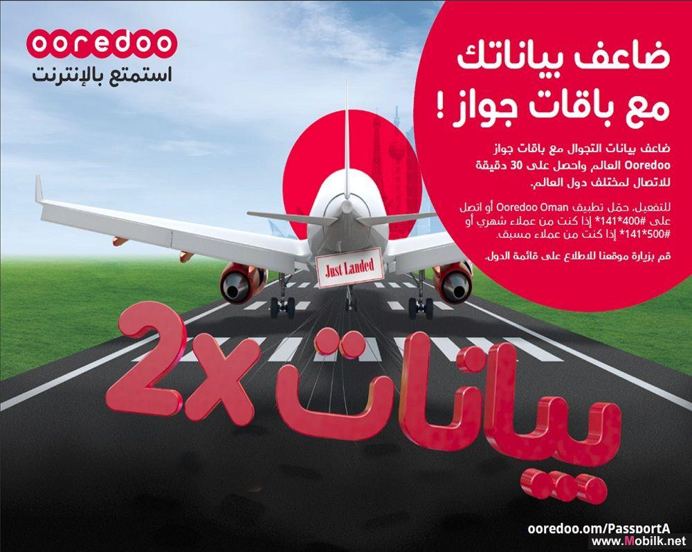 Ooredoo Passport World Gives Travelers Double Data
