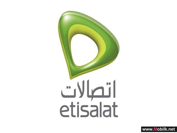 اتصالات مصر تتعاون مع إريكسون لتحسين شبكتها