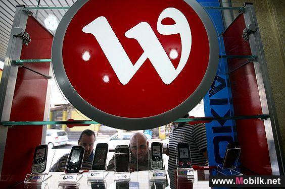 الوطنية للاتصالات الكويتية تطلق مزايا جديدة لبرنامج مكافآت الوطنية