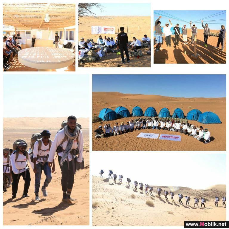 Ooredoo Sponsors 2nd Outward Bound Oman Next Generation Training Programme