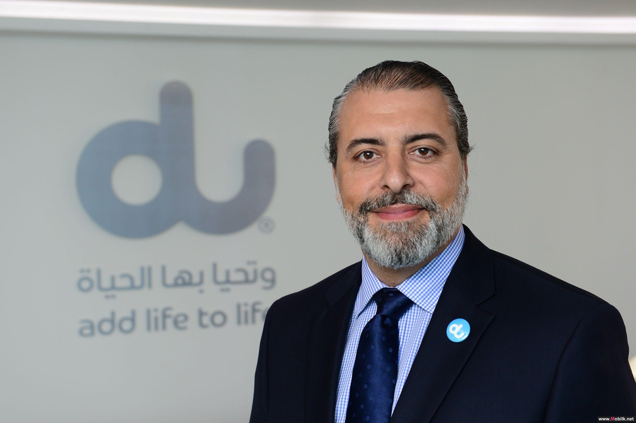 دو و UIBتعلنان عن شراكة استراتيجية لتعزيز وسائل تواصل العملاء وتلبية احتياجاتهم من خدمات الاتصال