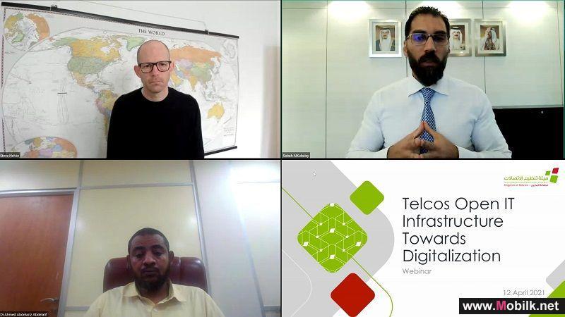 هيئة تنظيم الاتصالات تعقد ندوة  افتراضية حول البنية التحتية المفتوحة للاتصالات نحو الرقمنة