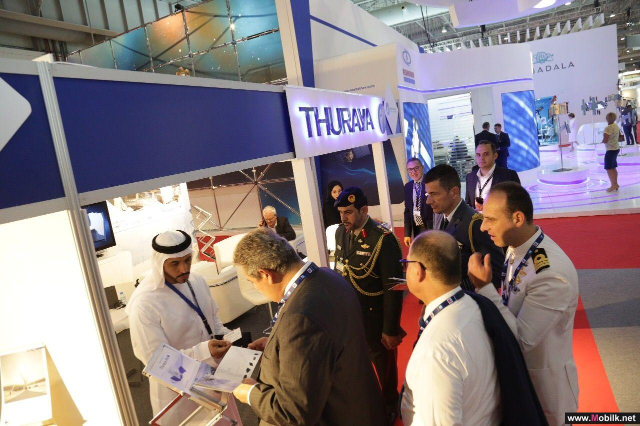 Thuraya at Dubai Airshow 2017