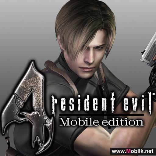 لعبة Resident Evil 4 على ايفون