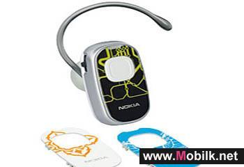 اختراع سماعة هاتف خلوي عازلة للإشعاعات