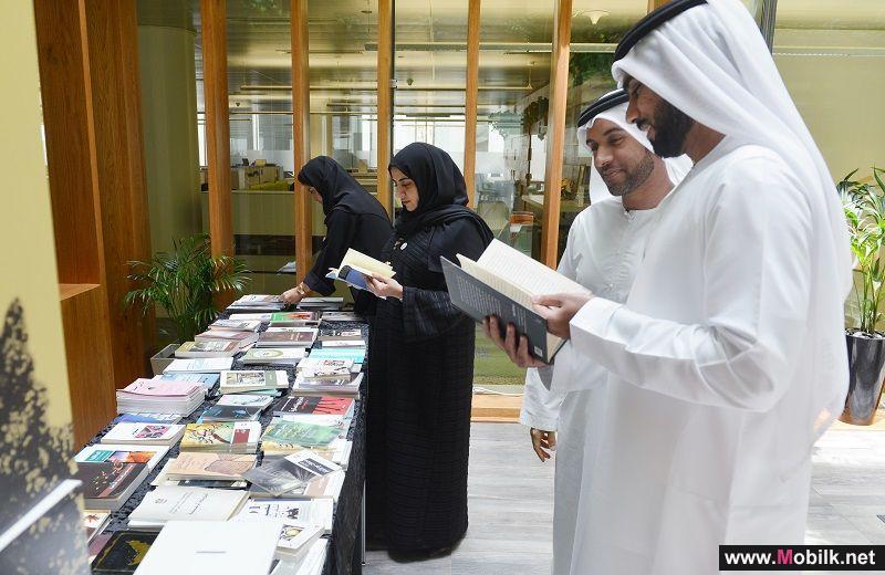 الهيئة العامة لتنظيم قطاع الاتصالات تطلق حزمة من المبادرات الخيرية  في شهر رمضان المبارك