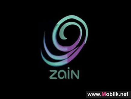 Zain Jordan launches its new postpaid line