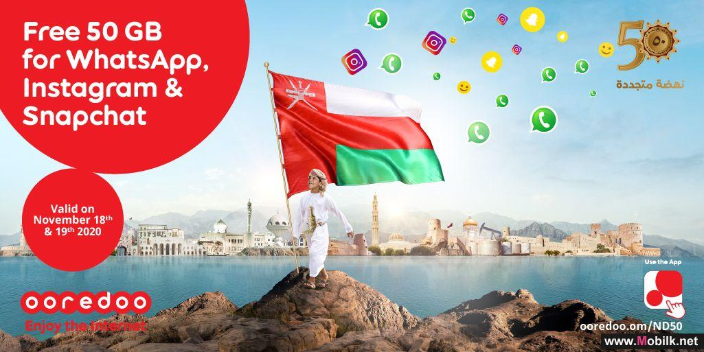 Ooredoo Offers 50GB Free Social Data for 50th National Day