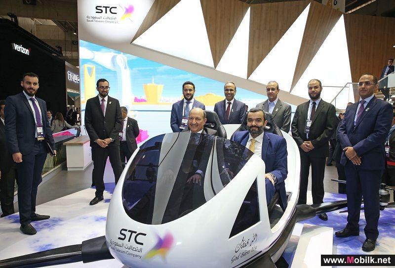 حضور سعودي فاعل في مؤتمر الجوال العالمي ببرشلونة وببصمات تراثية بالقط العسيري وهاذي السعودية