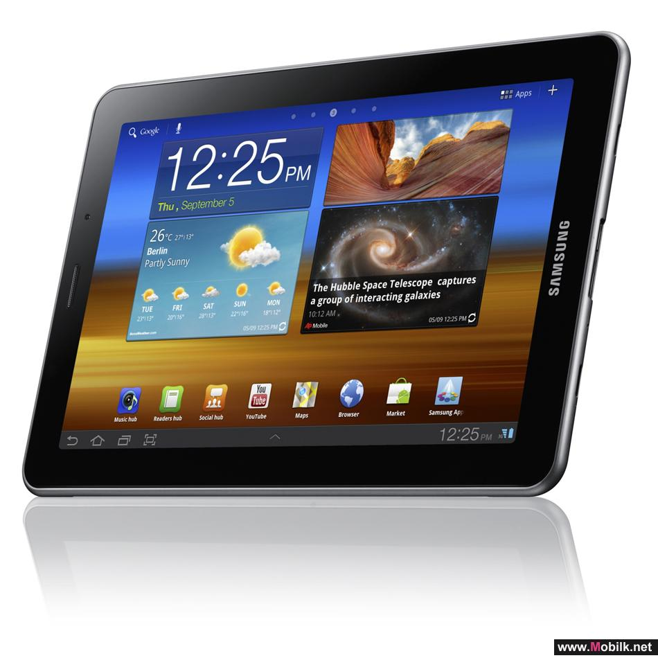 Samsung welcomes new addition to Tablet family with the launch of the Galaxy Tab 7.7