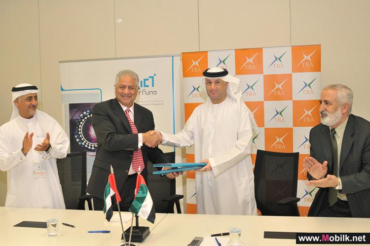 الهيئة العامة لتنظيم الاتصالات الاماراتي توقع عقد برنامج بعثة مع جامعة الشارقة