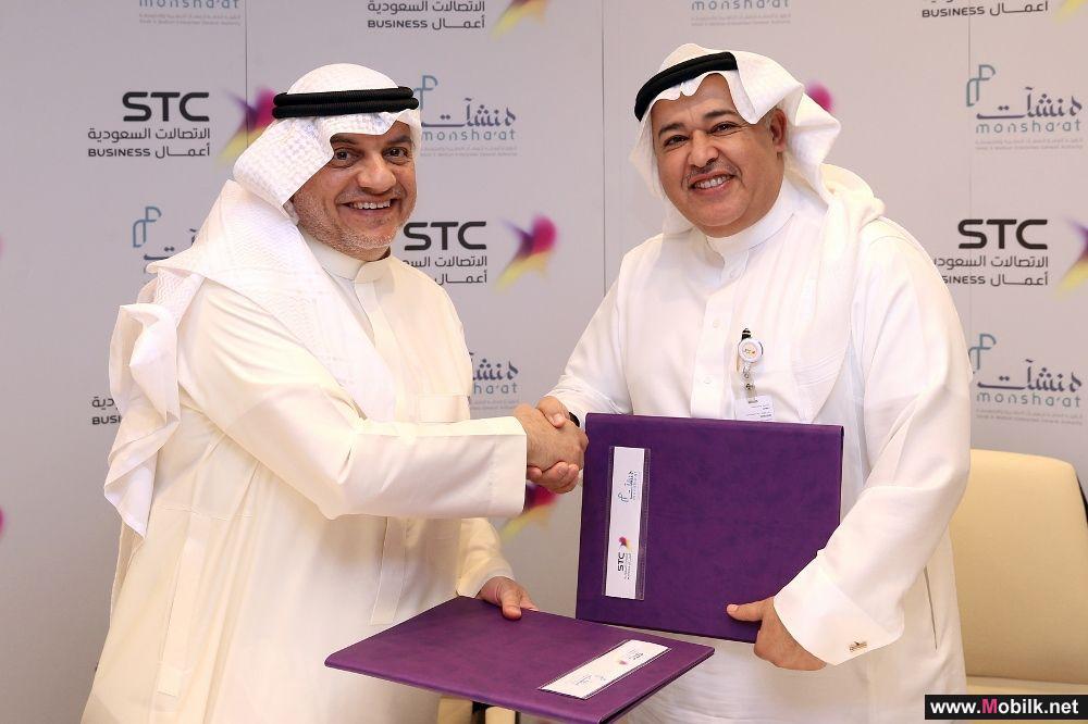 STC توقع مع «منشآت » مذكرة تفاهم استراتيجية وتخصص ١٥٪ من مشترياتها لصالح المنشآت الصغيرة والمتوسطة