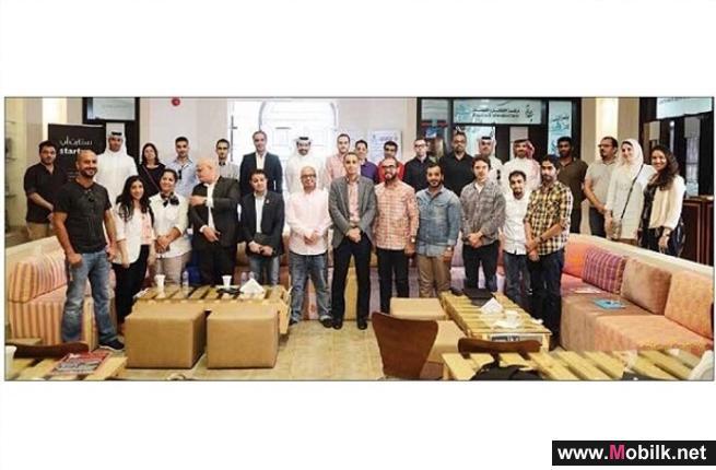 زين البحرين شريك Startup Bahrain لدعم المشاريع الصغيرة و المتوسطة