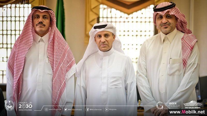 القائم بأعمال سفارة خادم الحرمين الشريفين في الإمارات يستقبل رئيس اللجنة المشرفة على مشاركة وزارة الداخلية بأسبوع جيتكس 2018