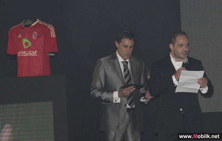 اتصالات مصر توقع مع النادي الأهلي أكبر عقد رعاية في تاريخ الرياضة المصرية