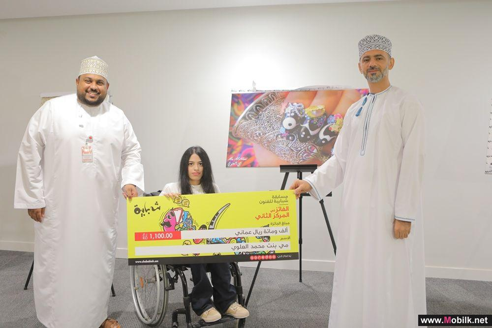 Ooredoo Awards Artist Mai Al Alawi for 2nd Place Finish in the Shababiah Art Competition