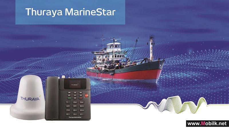 الثريا مارين ستار توفر حلول الاتصالات الصوتية والتتبع والمراقبة في منتج واحد