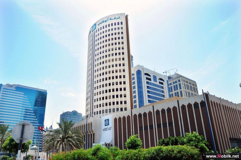 Huawei helps Abu Dhabi Chamber transform ICT network to better serve business members
