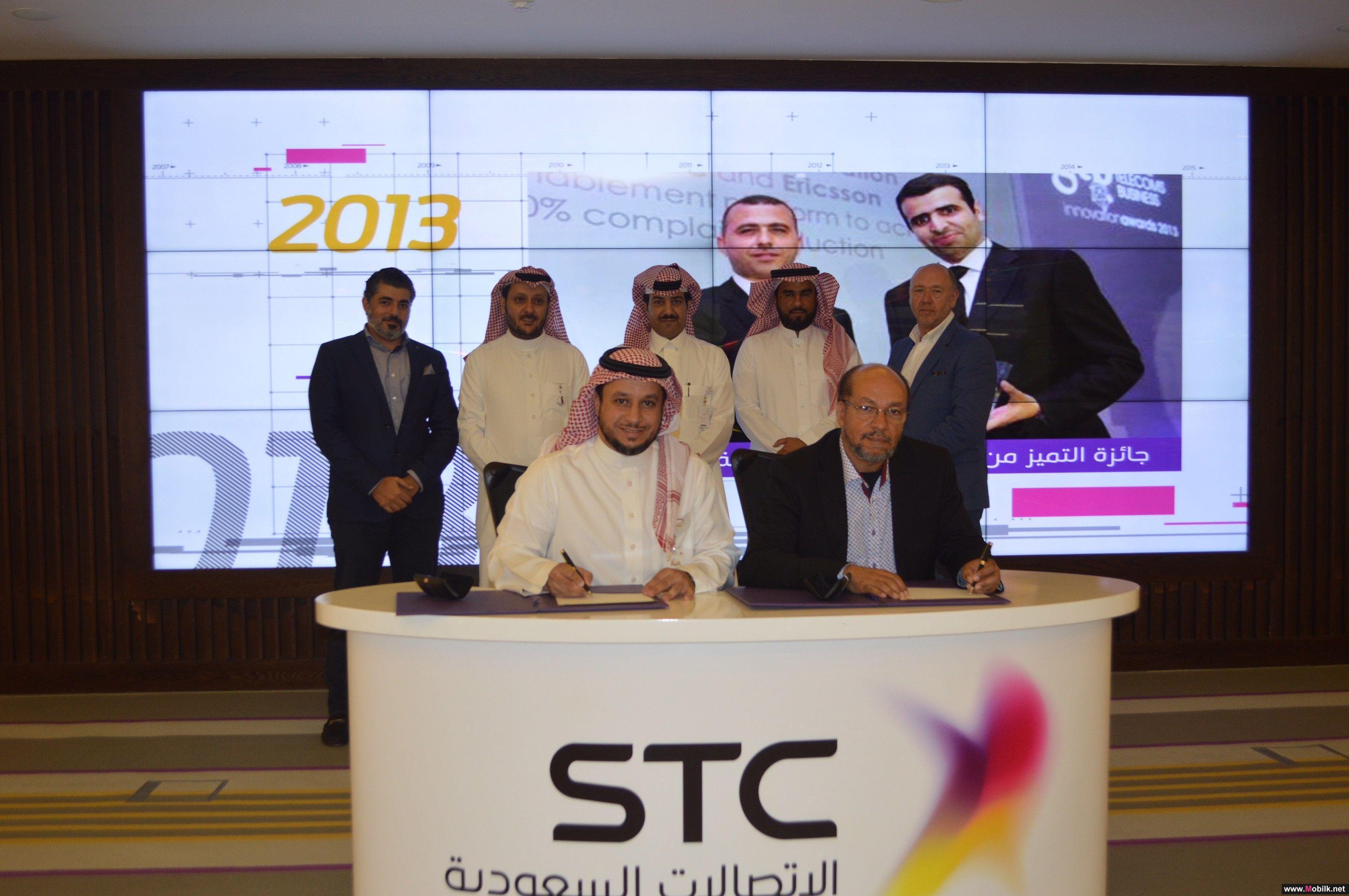 STC تنشئ منصة تبادل معلومات لتعزيز الأمن السيبراني بالتعاون مع Anomali