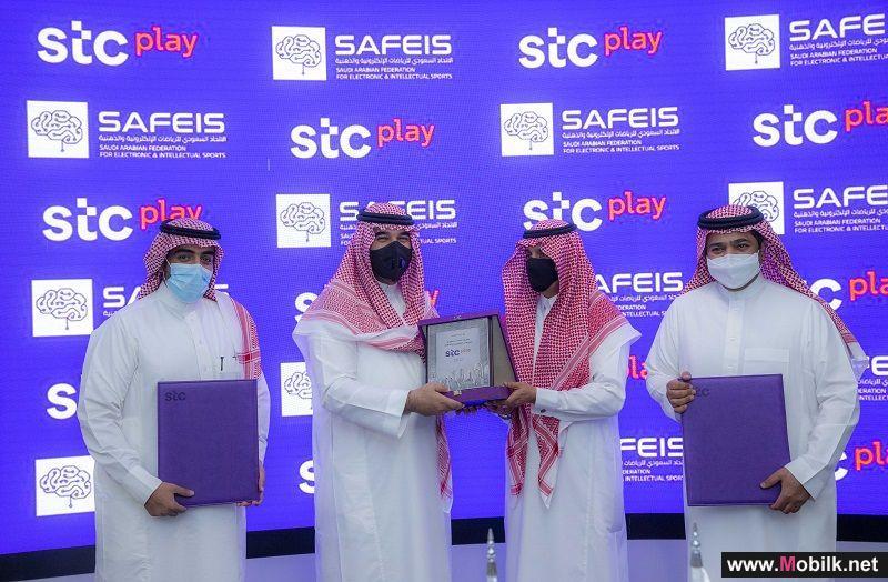 الأمير فيصل بن بندر: إطلاق منصة stcplay يدعم قطاع الالعاب الالكترونية من هواة ومحترفينا
