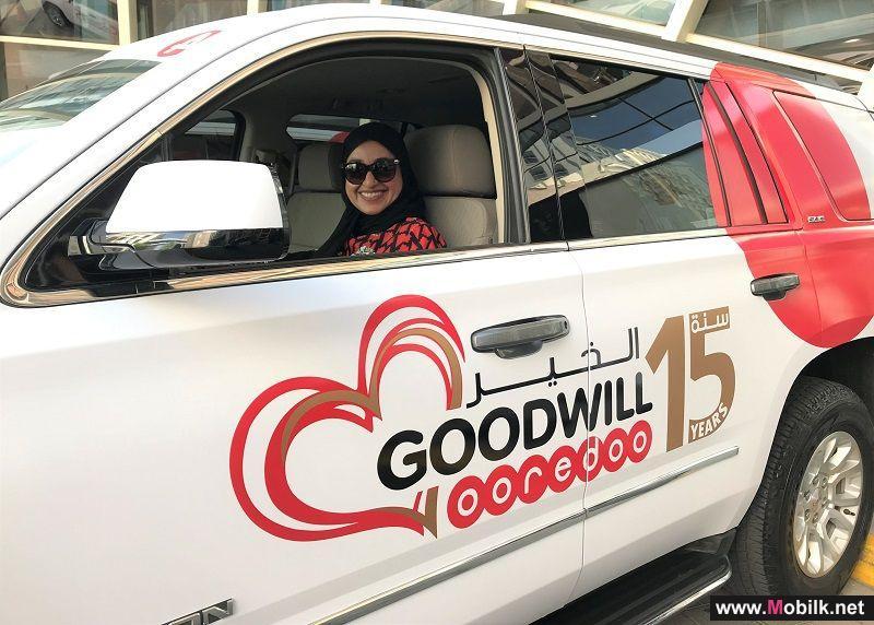 Ooredoo تطلق قافلتها الخيرية الخامسة عشرة خلال الشهر المُبارك