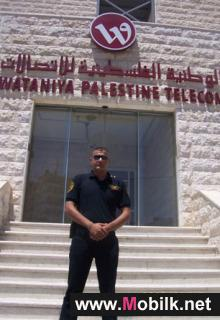 Himaya Company Signs a Contract with Wataniya Palestine for security