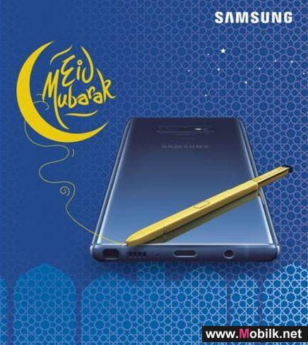Ooredoo Opens Pre-Registration for the Much Awaited Samsung Galaxy Note 9 with Zero Down Payment and up to 80GB Data