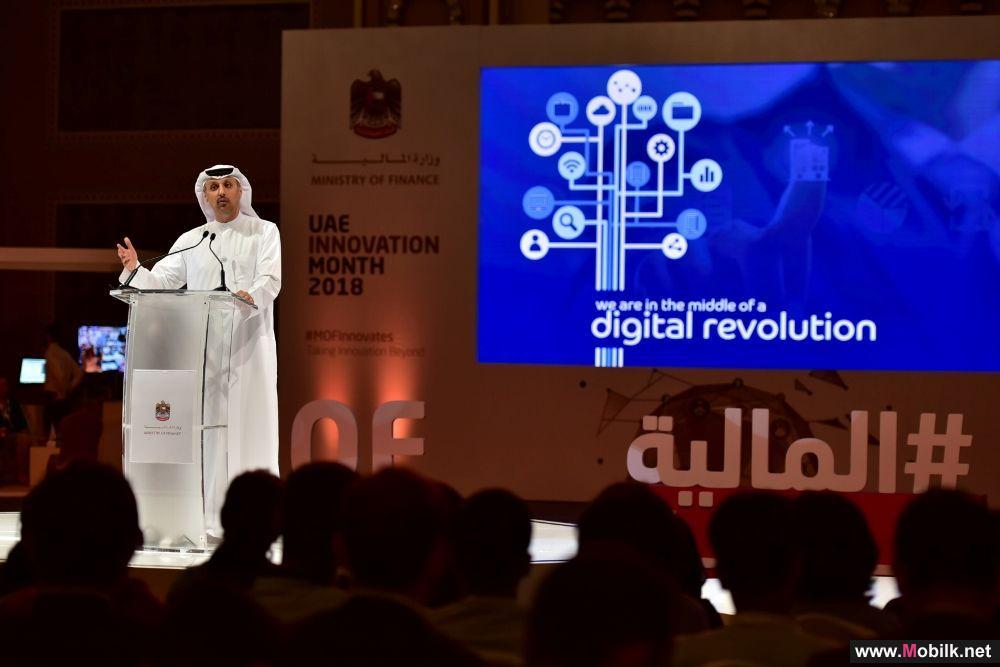 شركة الإمارات للاتصالات المتكاملة تسلط الضوء على التوجهات الحالية في عصر التحول الرقمي خلال مشاركتها في معرض وظائف المستقبل 2018