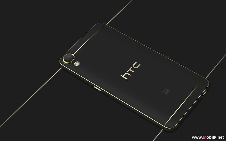 HTC UNLOCKS SPECTACULAR DEALS FOR THE DUBAI SHOPPING FESTIVAL