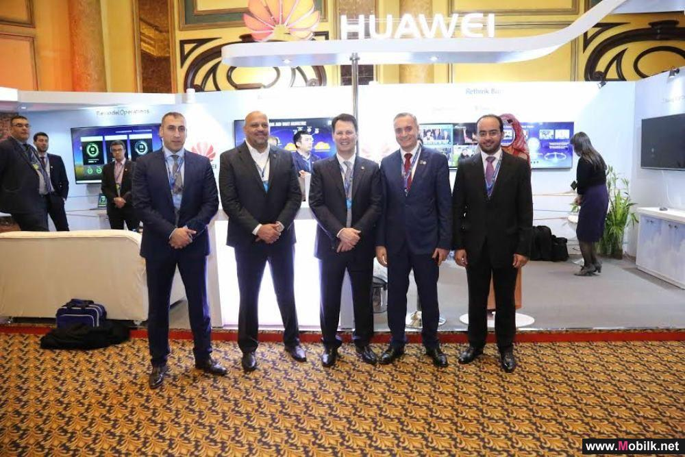 Huawei shares innovative ICT regional visions at Zain Technology Conference