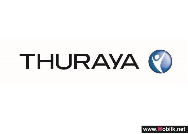 Thuraya to Participate in Industry-Leading Event, Satellite 2018