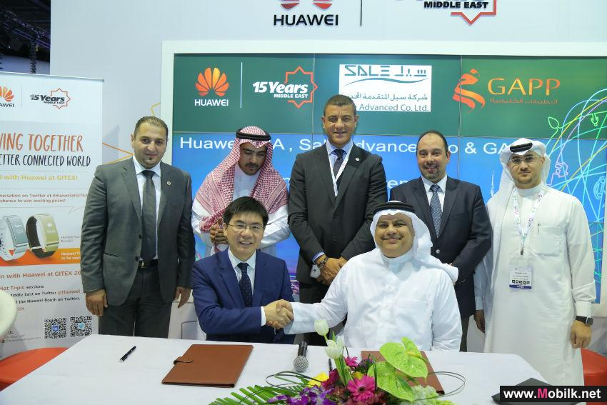 Huawei Affirms Strength of KSA Channel Partner Network with GAPP and Sale Advanced MOU