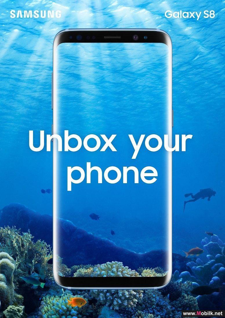 دو توفر لعملائها هاتف سامسونج جالاكسي S8 بدون دفعات مسبقة