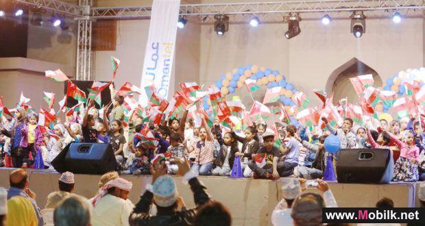 عمانتل تحتفل مع زوار مهرجان مسقط بفعاليات ترفيهية