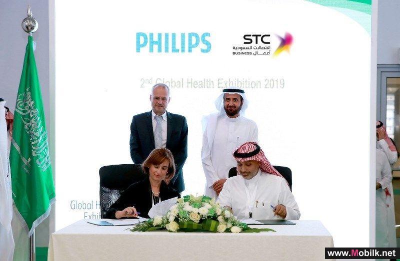تفعيل مشروع المبادرات الرقمية لوزارة الصحة في اتفاقية بين STC   و فيليبس