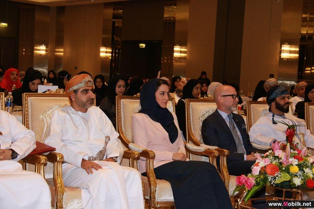 Ooredoo celebrates the graduation of 150 Women From its Springboard Program Wave 6