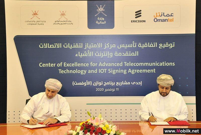Oman's Ministry of Finance signs agreement to establish a Center of