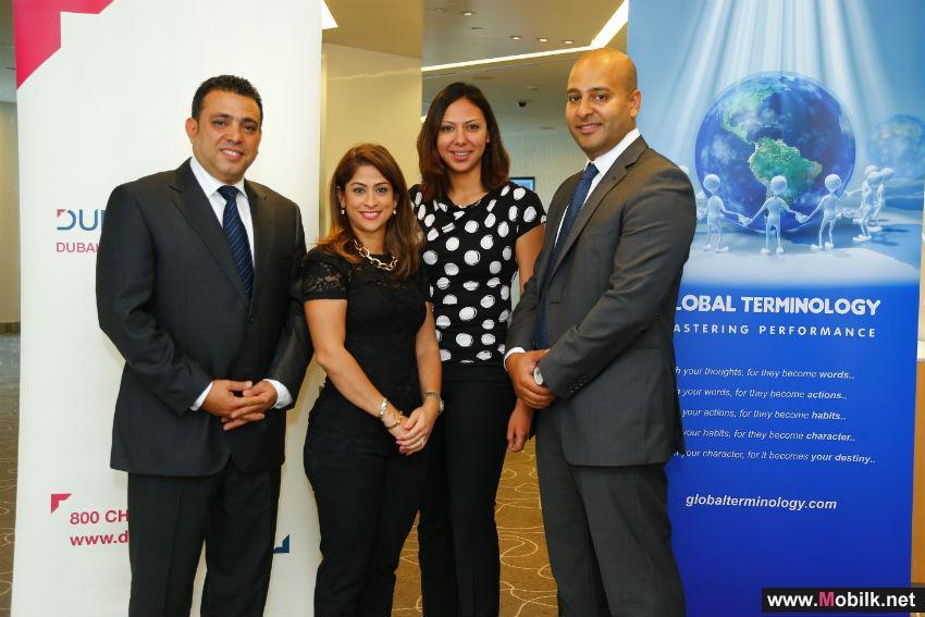 تحديات القيادة والتواصل الفعال في اللقاء الشهري لمجلس سيدات أعمال دبي